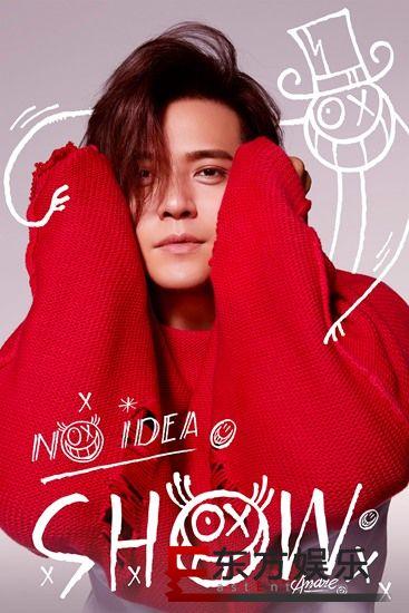 """小猪开直播""""捕捉野生罗志祥""""为新专辑《NO IDEA》创意开门"""