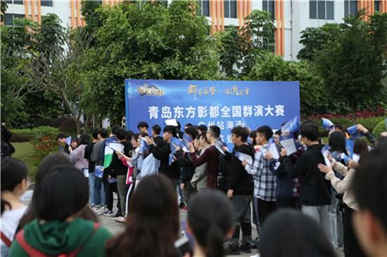 《群演公社》广州站海选启动 高亚麟、许文广现场助燃演员梦