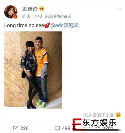 刘嘉玲合影陈冠希 还记得《无间道2》吗?