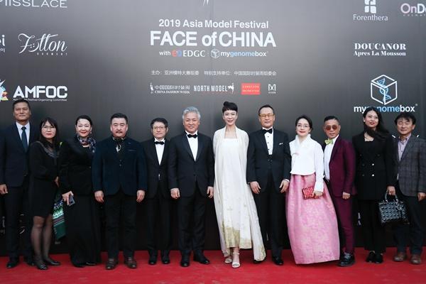 '2019亚洲模特大赛 FACE of CHINA  with mygenomebox'在京举行