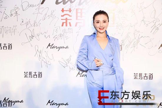 孙茜为好友马艳丽站台见证有温度的时尚 茶马古道秀场聚齐半个娱乐圈