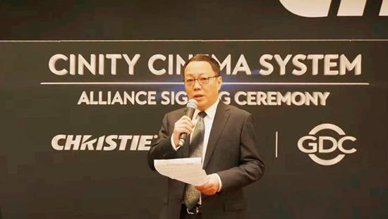华夏电影领衔发起高技术格式电影战略合作,助推全球电影产业升级