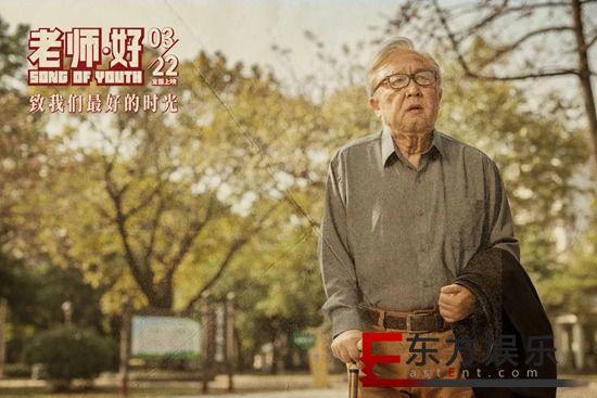 30天准备5小时上妆 电影《老师·好》曝于谦老年妆特辑