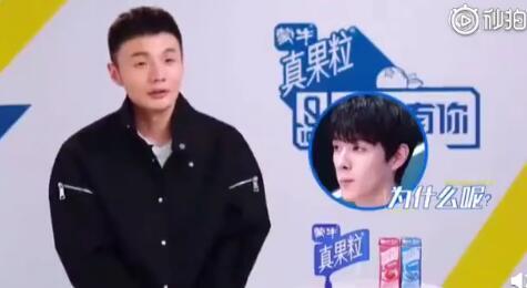 王喆为什么没有李荣浩的加油是什么梗 具体什么情况?