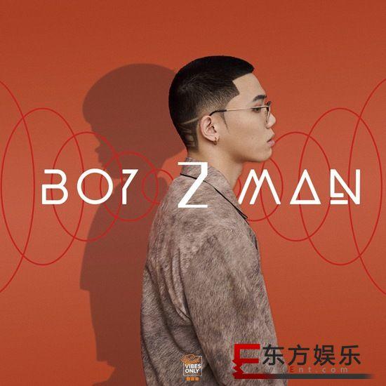 Glock黄九龙首张EP《BOY2MAN》上线 回眸成长路上的酸甜苦涩