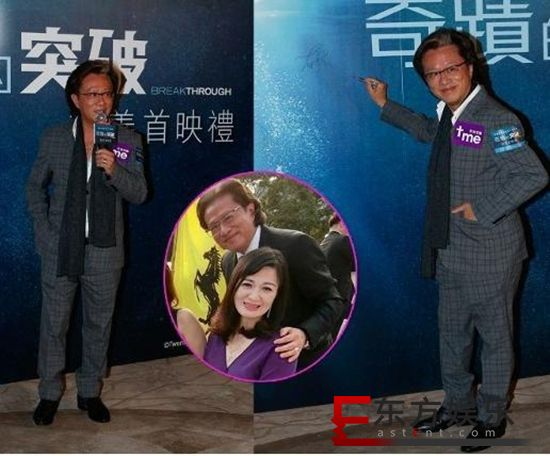 42岁双儿陈少霞怀三胎 富豪老公曝预产期在7月!