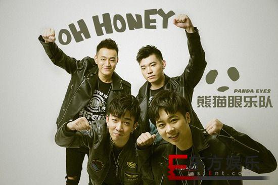 熊猫眼首张专辑《OH HONEY》发行  用音乐向你甜蜜告白