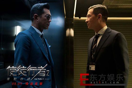 电影《使徒行者2》曝海报定档8.9 古天乐张家辉殊途重聚再续兄弟情
