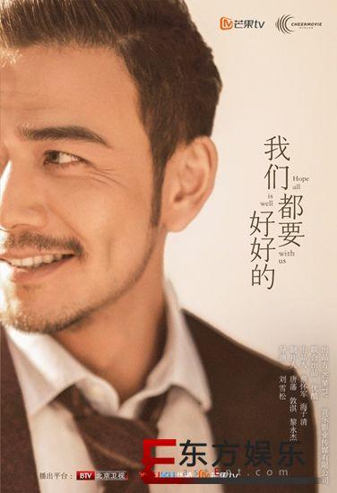 杨烁刘涛搭档上演绝望主妇《我们都要好好的》定档4.14