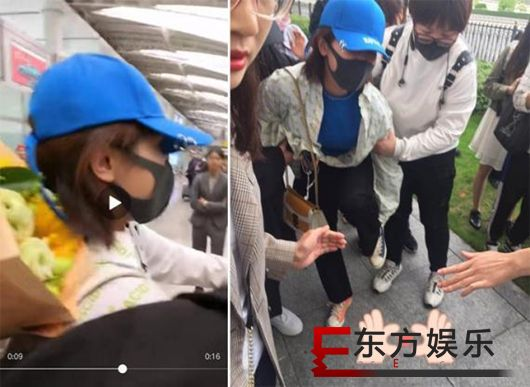 粉丝晒视频澄清杨紫被砸 杨紫工作室呼吁理智追星!