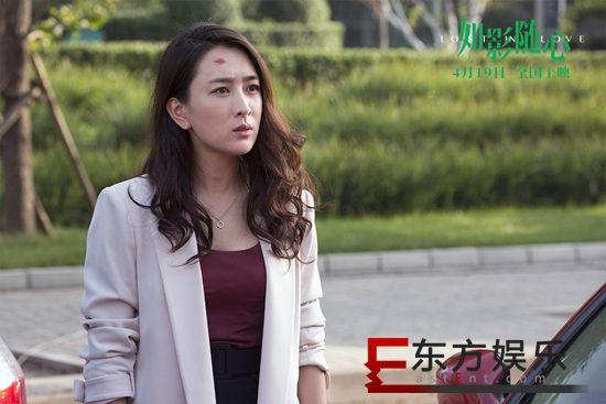 """电影《如影随心》马苏化身""""弃妇"""" 敢爱敢恨金句频出为都市女性代言"""