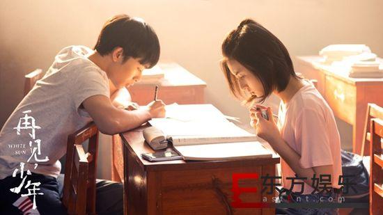 张宥浩《再见,少年》海报首发 携手金牌班底描摹青春成长画像