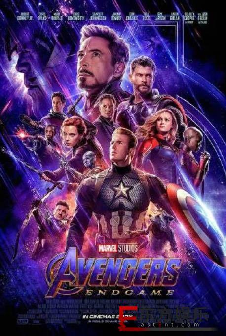 复联4首日票房破4亿 创IMAX中国影史零点场票房纪录!