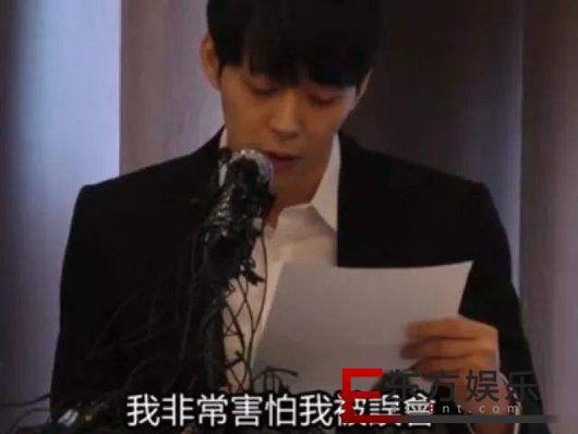 朴有天中国粉丝联合声明 对偶像永远不离不弃!