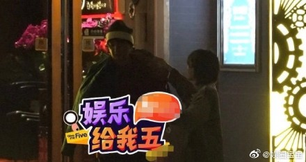 潘粤明恋情疑曝光 深夜醉酒获尹姝贻贴心照顾!