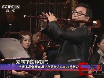 """""""辉·章""""张辉竹笛音乐会 5月奏响北京"""