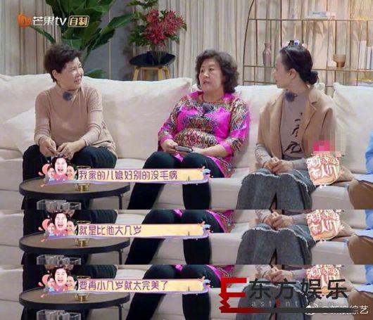 张伦硕妈妈谈钟丽缇 一句话暴露了婆媳关系!