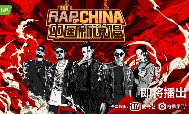"""《中国新说唱》2019吴亦凡谈再度回归 """"动机单纯""""直言:这就是命!"""