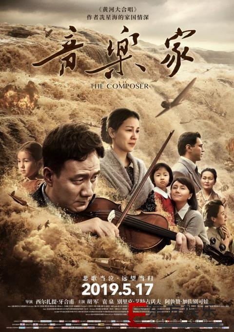 电影《音乐家》全球首映礼