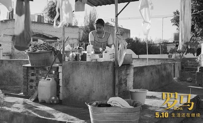阿方索·卡隆隔空安利电影《罗马》 引燃影片爱好者万般期待