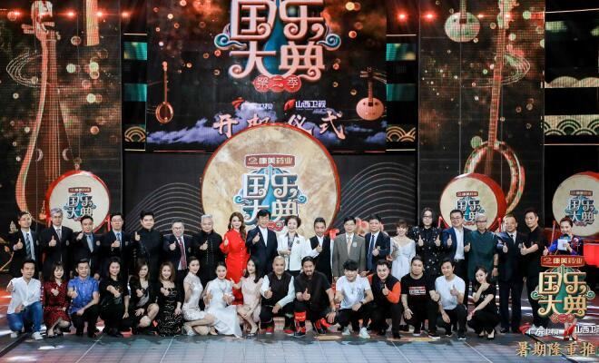 """《国乐大典》第二季开机,5位寻乐人组团竞技揭开""""中国音乐之美"""""""