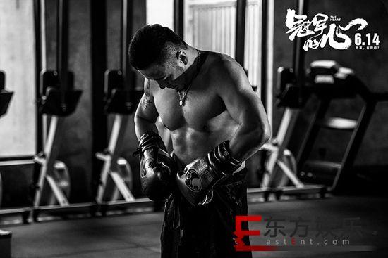 40+岁身材重返巅峰状态 《冠军的心》杨坤变身肌肉硬汉
