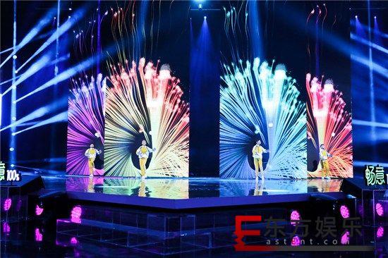 """《巅峰之夜》谢娜挑战""""扯铃"""" 中国台湾学生献唱《最美的太阳》感动全场"""