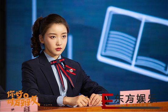 姜贞羽《你好,对方辩友》完美收官 赛场情场双赢