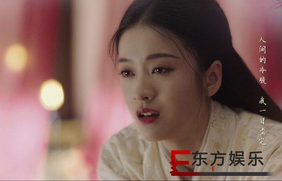 《白发》片尾MV首亮相  李治廷拒婚张雪迎上演大型真香现场
