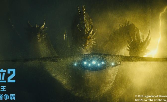 口碑之王!《哥斯拉2:怪兽之王》即将震撼上映