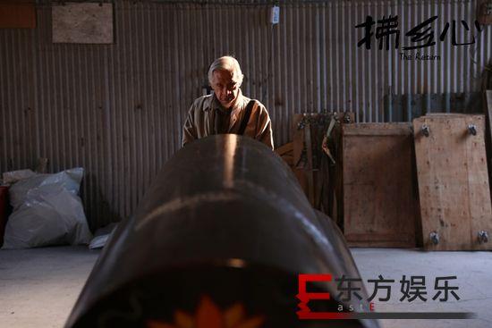 《拂乡心》入围上影节主竞赛单元  秦海璐导演处女作情系乡愁