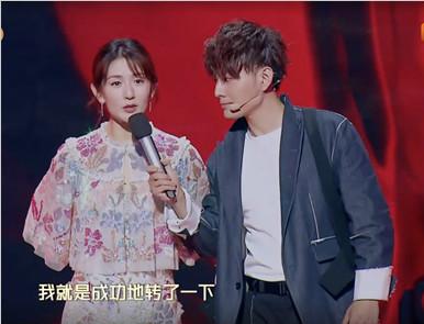 《巅峰之夜》邓男子搭档谢娜 网友猜测魔术是否有内幕