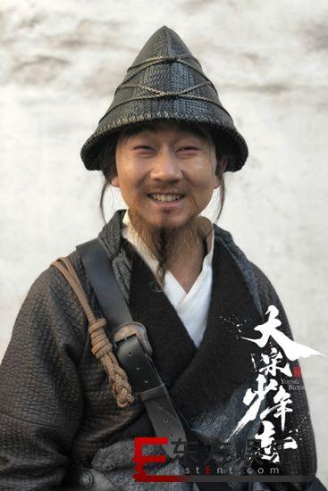 《大宋少年志》提档播出李晓川老贼将上线