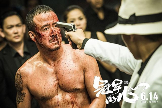 《冠军的心》定档6月14日 杨坤上演精壮拳击手!