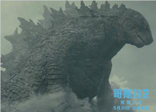 """《哥斯拉2:怪兽之王》特效特辑揭秘怪兽制作过程  """"每一帧都在烧钱""""爽翻观众"""