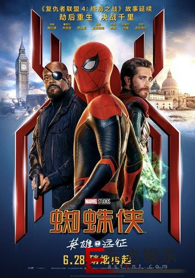 《蜘蛛侠:英雄远征》官宣来华 导演携荷兰弟与吉伦哈尔远征中国