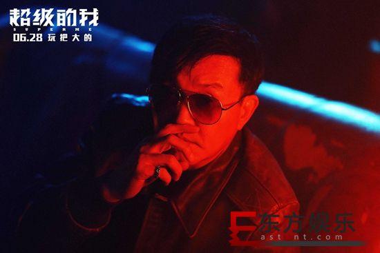 《超级的我》曝吴刚特辑 演绎反派气场跋扈吓到王大陆