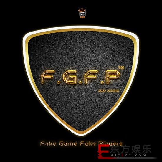 Don·Jessie原创单曲《F.G.F.P》听说唱巫师教你放胆做自己