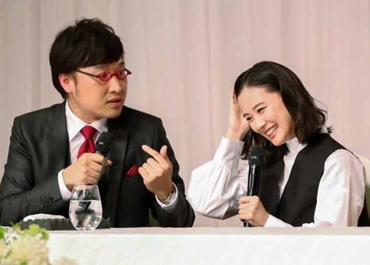 苍井优闪婚原因曝光 嫁里山里亮太被疑未婚先孕!