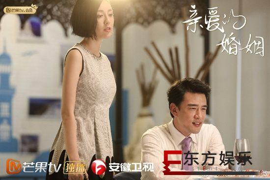吕佳容新剧《亲爱的婚姻》双卫视上星热播 现身上海通告跑不停