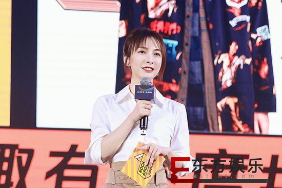 """《脱口秀大会》第二季官宣 吴昕搭档于谦李诞组团""""鉴笑"""""""