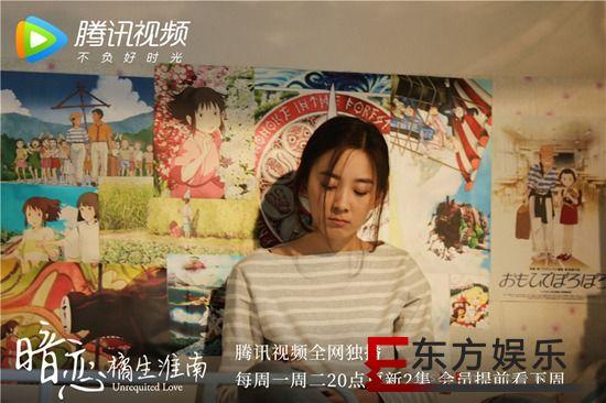 """《暗恋橘生淮南》洛枳盛淮南""""终结""""暗恋"""