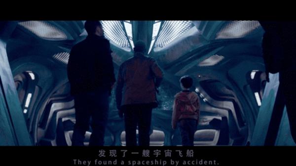这档综艺要飞出天际线?!  刘慈欣加盟江苏卫视《从地球出发》