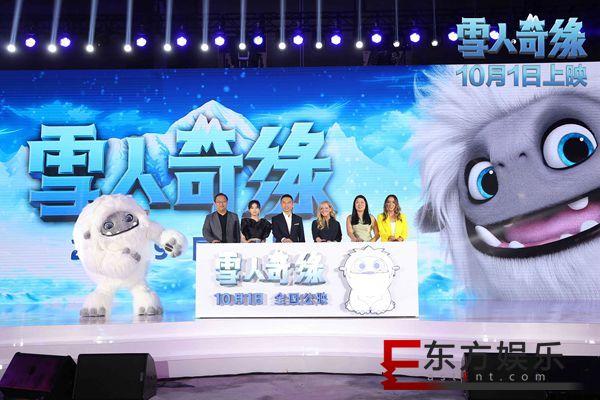 张子枫重磅加盟东方梦工厂全新力作 《雪人奇缘》带世界观众领略中国大好河山
