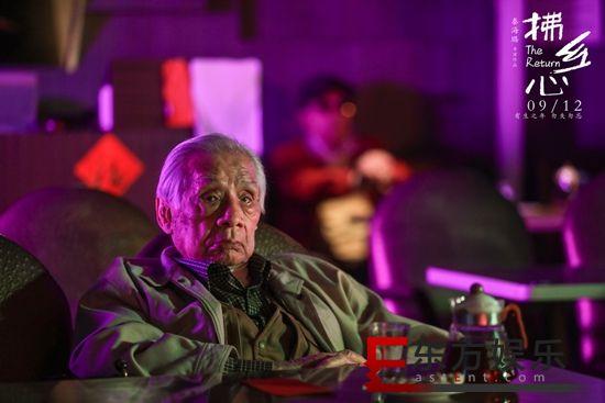 秦海璐《拂乡心》获金爵奖最佳男演员  96岁常枫封箱之作创纪录