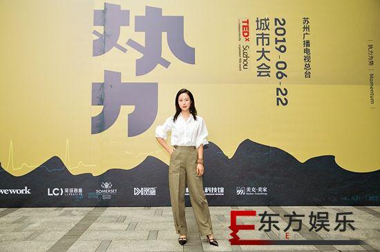 江一燕TED演讲呼吁环保 赴非杀戮见闻引泪目