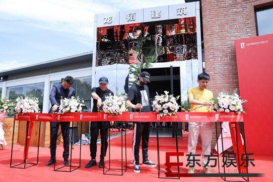 黄子韬成立新公司 龙韬娱乐跨领域进军建筑和餐饮行业