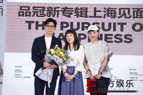 品冠记者会《最佳前任》MV首播 撞双宋离婚新闻调侃非故意