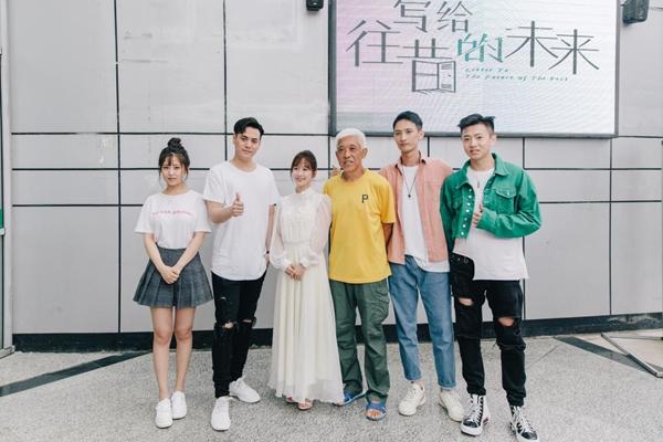 《写给往昔的未来》开启探班,杜天皓刘美含演绎时空虐恋