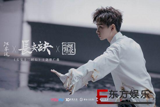 汪苏泷《长安诀》上线发布 新古风Rap燃爆炎夏诠释家国情怀